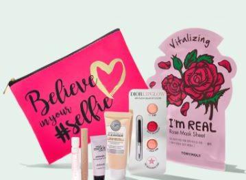 Macy's Beauty Box (February 2018)